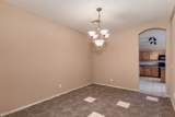 2083 Winged Foot Drive - Photo 12