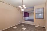 2083 Winged Foot Drive - Photo 14