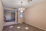 2083 Winged Foot Drive - Photo 15