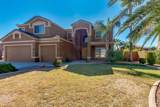 2083 Winged Foot Drive - Photo 2