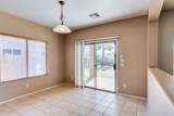 2083 Winged Foot Drive - Photo 25