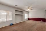 2083 Winged Foot Drive - Photo 28