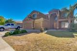 2083 Winged Foot Drive - Photo 3