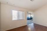 2083 Winged Foot Drive - Photo 39