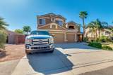 2083 Winged Foot Drive - Photo 4