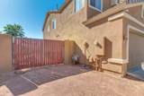 2083 Winged Foot Drive - Photo 5