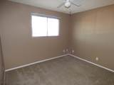 2023 Roeser Road - Photo 11