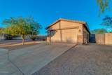 24882 Dove Mesa Drive - Photo 6