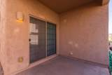17760 Mandalay Lane - Photo 22
