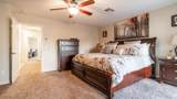 3973 Yeager Drive - Photo 22