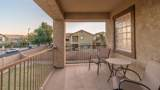 3973 Yeager Drive - Photo 24