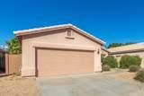 6630 Range Mule Drive - Photo 2