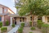4381 Rosemonte Drive - Photo 1