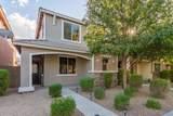 4381 Rosemonte Drive - Photo 3