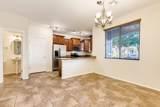 4381 Rosemonte Drive - Photo 8