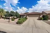 17537 Estrella Vista Drive - Photo 4