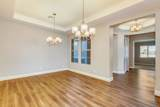 1845 Balsam Place - Photo 16