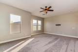 1845 Balsam Place - Photo 28