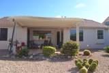 17820 Mariposa Drive - Photo 24