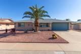 17403 Palo Verde Drive - Photo 1