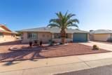 17403 Palo Verde Drive - Photo 4