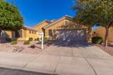 12874 Aster Drive - Photo 1
