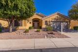 12874 Aster Drive - Photo 4