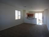 12233 Desert Lane - Photo 5