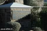 8790 Quartz Mountain Drive - Photo 5