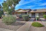 13270 Countryside Drive - Photo 11
