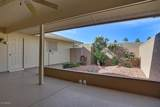 13270 Countryside Drive - Photo 28