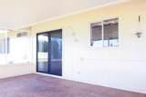 9863 Balboa Drive - Photo 19