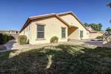 3571 Fairview Street - Photo 30