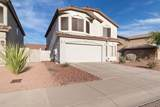 7468 Desert Vista Road - Photo 3