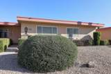 11018 Topaz Drive - Photo 1