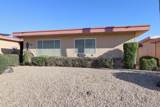11018 Topaz Drive - Photo 6