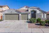 12846 Aster Drive - Photo 2