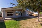 12846 Aster Drive - Photo 21