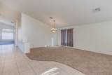 12846 Aster Drive - Photo 3