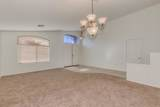 12846 Aster Drive - Photo 4