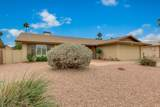 4721 Ahwatukee Drive - Photo 2