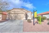 42492 Hall Drive - Photo 6