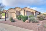 42492 Hall Drive - Photo 7