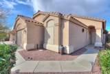 42492 Hall Drive - Photo 9