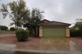 2437 Winchester Place - Photo 1