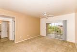 13700 Fountain Hills Boulevard - Photo 3