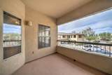 16800 El Lago Boulevard - Photo 30