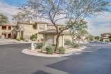 16800 El Lago Boulevard - Photo 40