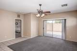 2192 Holguin Way - Photo 5