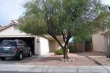 12053 Aster Drive - Photo 3